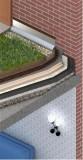 інверсійний дах