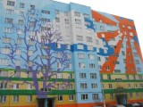 фасадна фарба